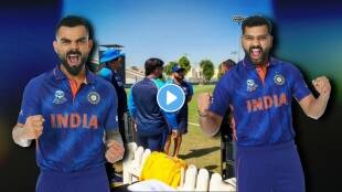 t20 world cup virat kohli and rohit sharma shows their angry look watch video