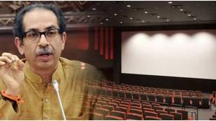 Cinemas start from October 22suggestions made by the CM in the meeting